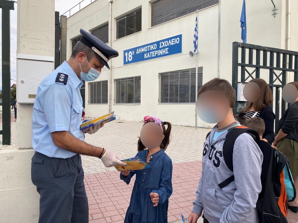 Κεντρική Μακεδονία:Αστυνομικοί  μοίρασαν υλικό για την οδική ασφάλεια σε μαθητές