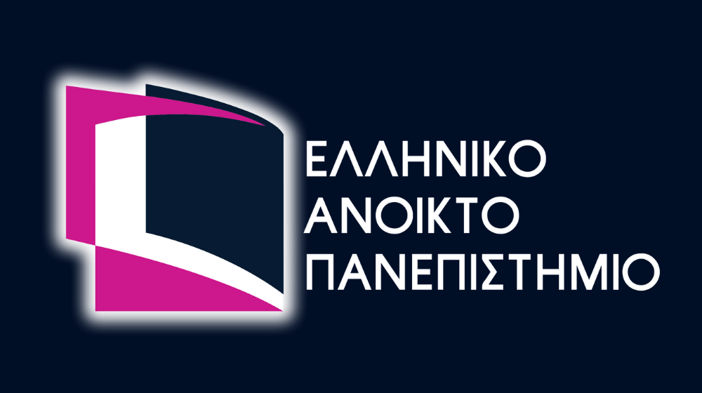 Συμμετοχή του Ελληνικού Ανοικτού Πανεπιστημίου στην 85η Διεθνή Έκθεση Θεσσαλονίκης