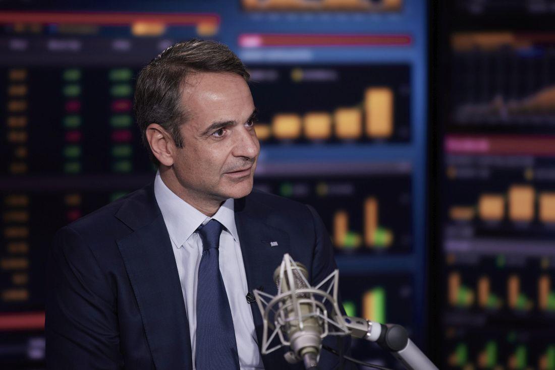 Μητσοτάκης στο Bloomberg: Μεγάλο ενδιαφέρον για άμεσες ξένες επενδύσεις στην Ελλάδα
