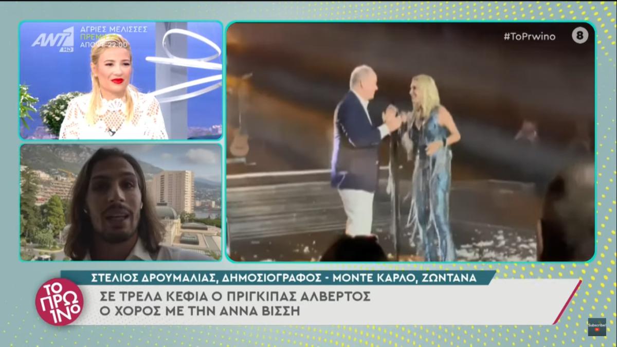 Η μεγαλειώδης συναυλία της Άννας Βίσση στο Μόντε Κάρλο (VIDEO)