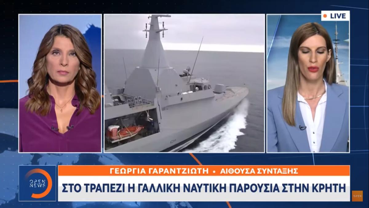 Η Αθήνα θέλει στρατιωτική παρουσία της Γαλλίας στη Μεσόγειο (VIDEO)
