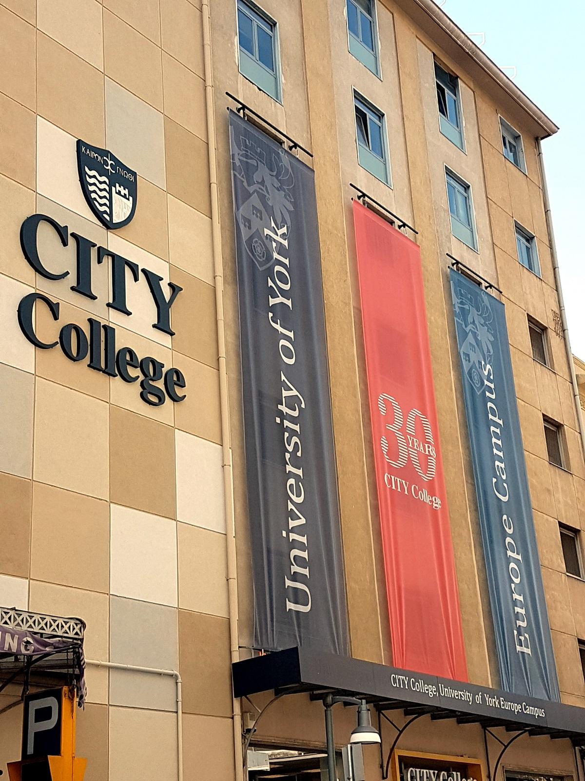 CITY College: Μεταπτυχιακές σπουδές υψηλής εξειδίκευσης στο Ευρωπαϊκό Campus του Πανεπιστημίου του York στη Θεσσαλονίκη
