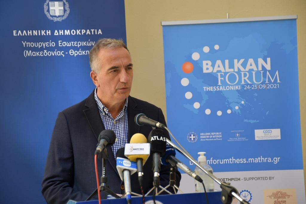 3ο Balkan Forum: Tην Παρασκευή στο συνεδριακό κέντρο «Ι. Βελλίδης»