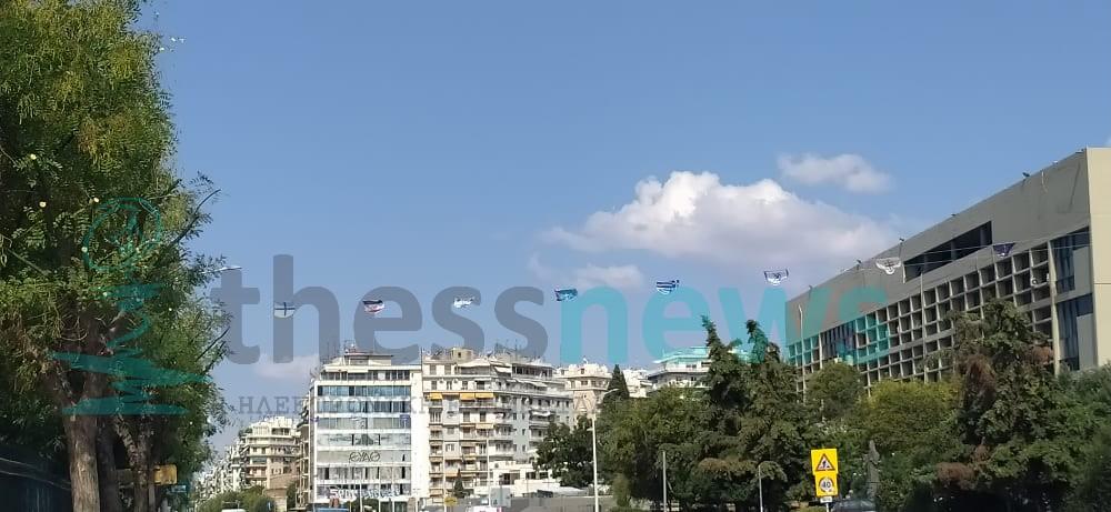 Σημαίες - κέντρο
