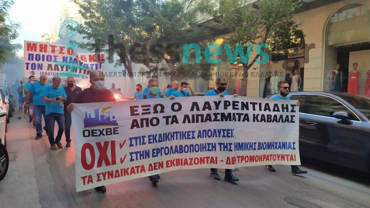 Πορεία ΑΔΕΔΥ και ΕΔΟΘ στο κέντρο της Θεσσαλονίκης (ΦΩΤΟ)
