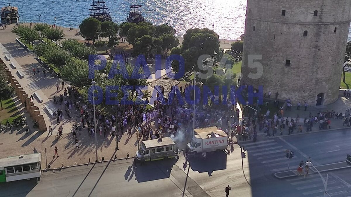 Διαμαρτυρία κατά του υποχρεωτικού εμβολιασμού (ΦΩΤΟ+VIDEO)