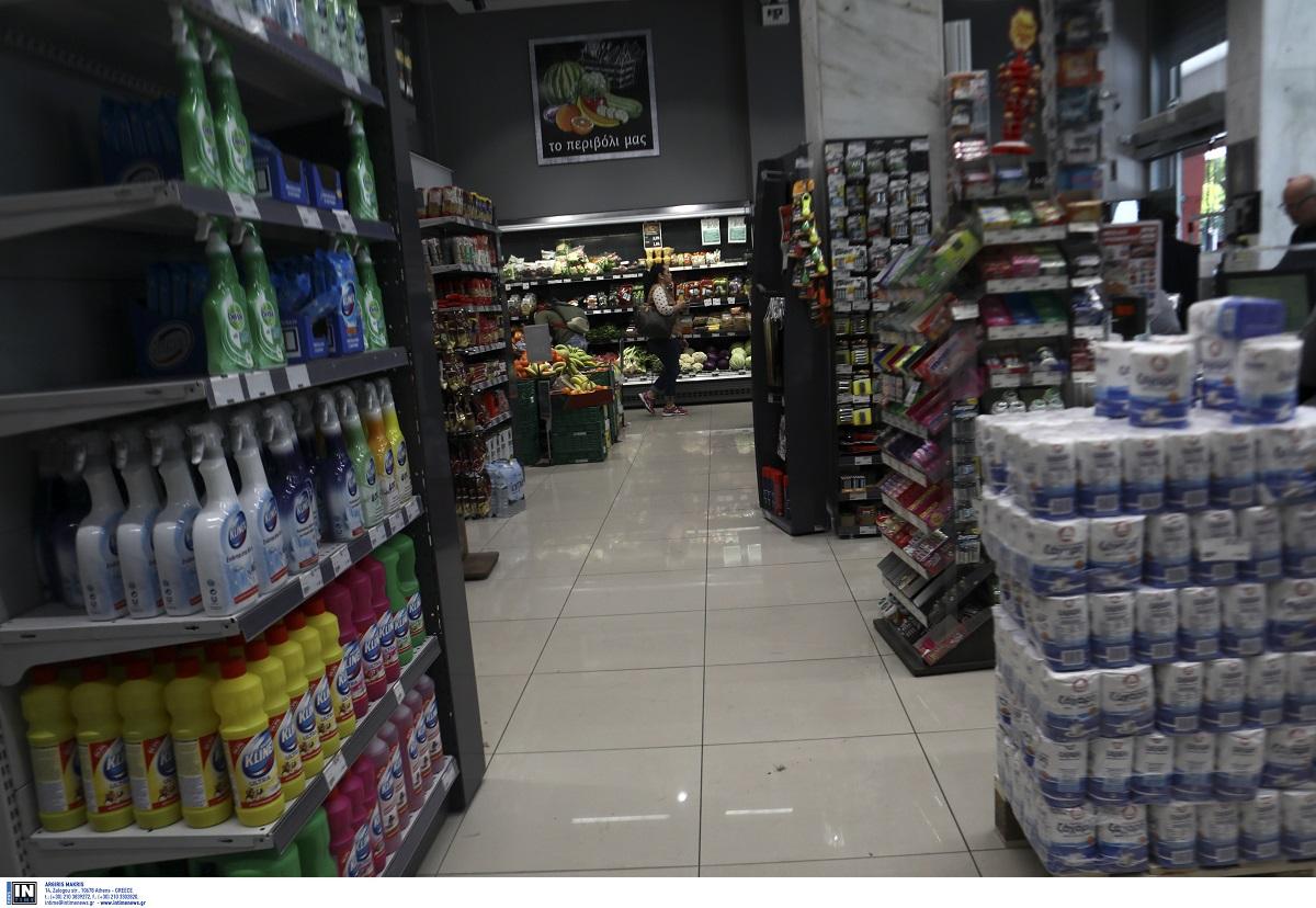 Αιφνιδιαστικοί έλεγχοι σε καταστήματα προμήθειας και λιανικής πώλησης ειδών σούπερ μάρκετ