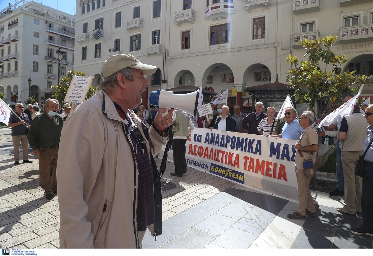 Διαμαρτυρία συνταξιούχων σήμερα στην Αριστοτέλους