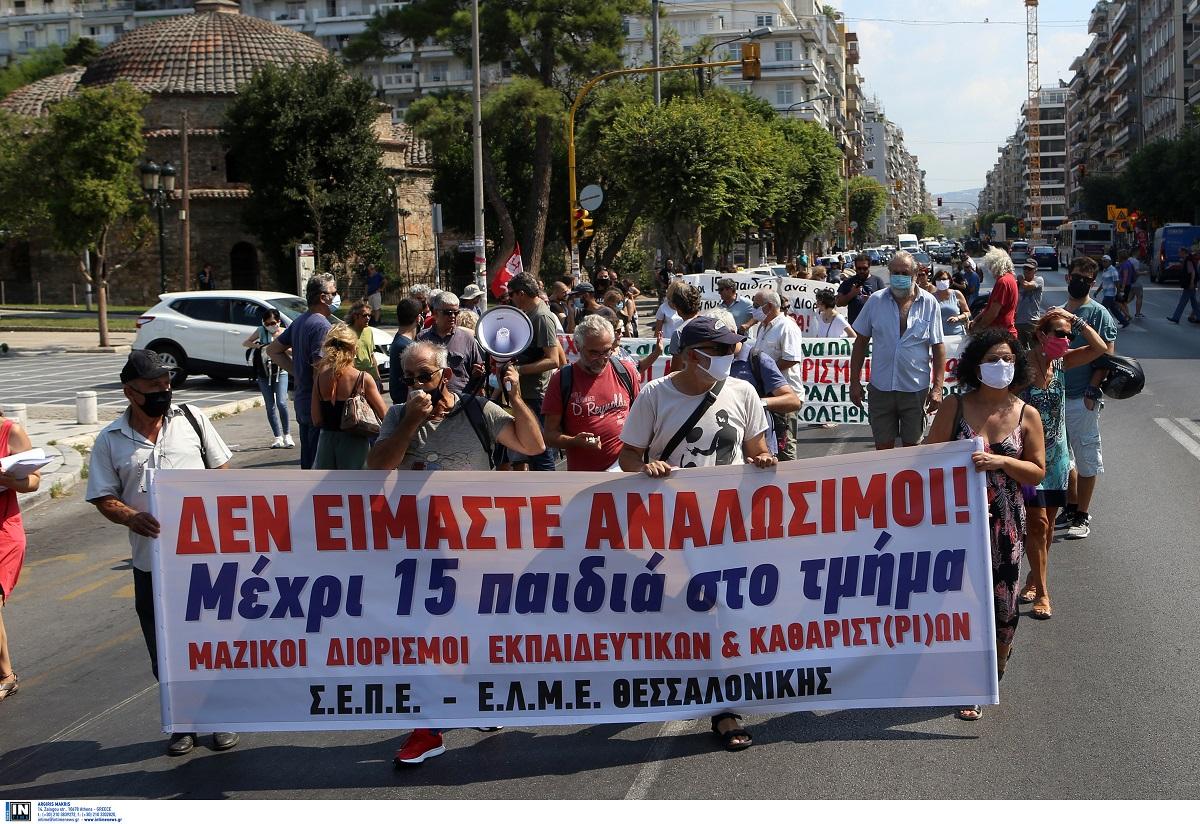 Θεσσαλονίκη: Συγκέντρωση διαμαρτυρίας το απόγευμα (18:30) από γονείς και εκπαιδευτικούς