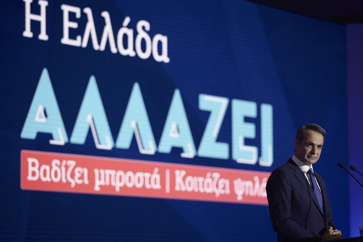 K. Μητσοτάκης: 1.200 ευρώ στους έως 29 ετών που προσλαμβάνονται – Οι ανακοινώσεις για τους νέους