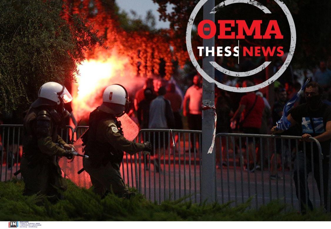 85η ΔΕΘ: Το χρονικό των διαδηλώσεων – Τα επεισόδια και οι συλλήψεις – Οι εξαγγελίες Μητσοτάκη