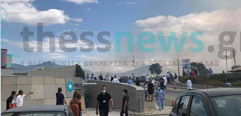 Φωτιά σε Ι.Χ. στην ανατολική Θεσσαλονίκη – Στο Σημείο Η Πυροσβεστική (ΦΩΤΟ+VIDEO)