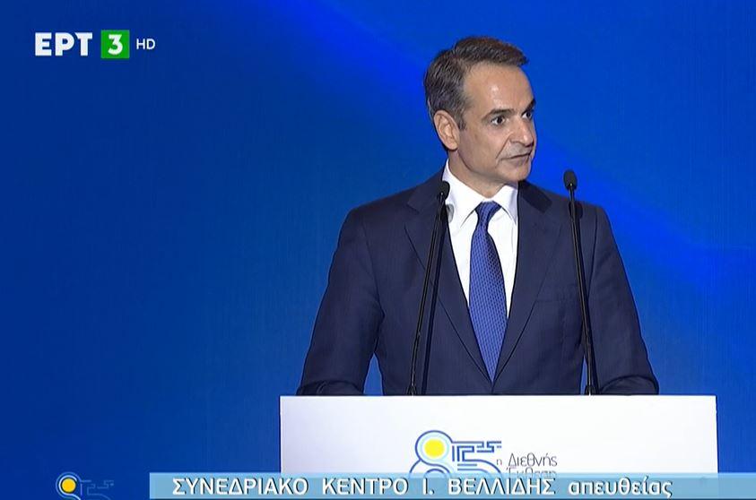 Η ομιλία του πρωθυπουργού στην ΔΕΘ (VIDEO)