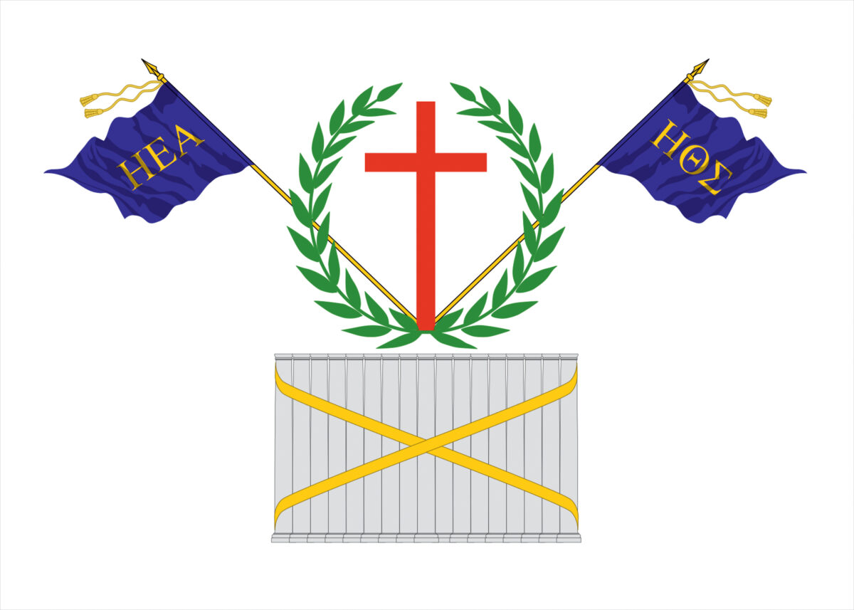 Οι Σημαίες της Επανάστασης του 1821 θα γεμίσουν το κέντρο της Θεσσαλονίκης  (ΦΩΤΟ)
