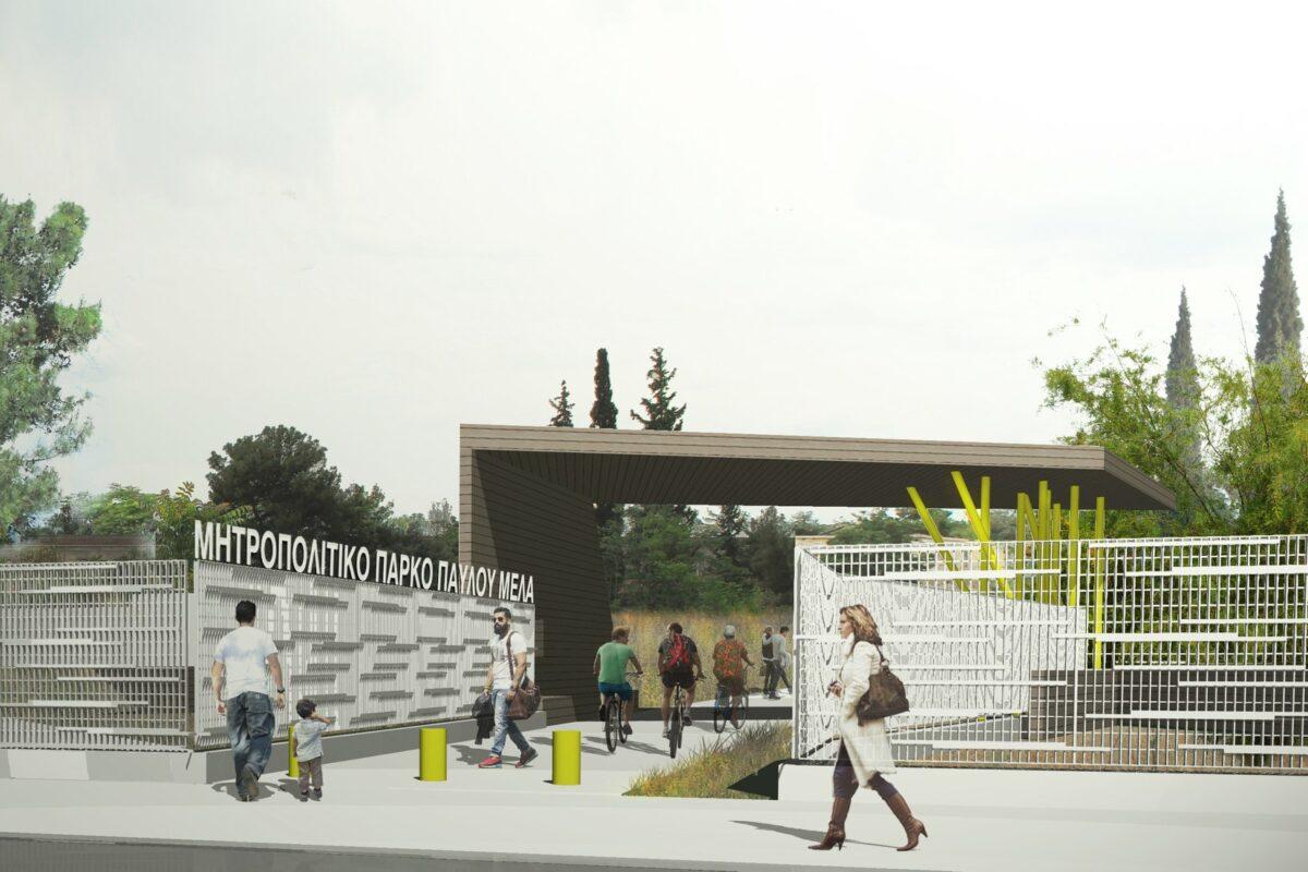 Μητροπολιτικό Πάρκου Παύλου Μελά: Ξεκινούν οι εργασίες – Την Δευτέρα οι υπογραφές (ΦΩΤΟ)