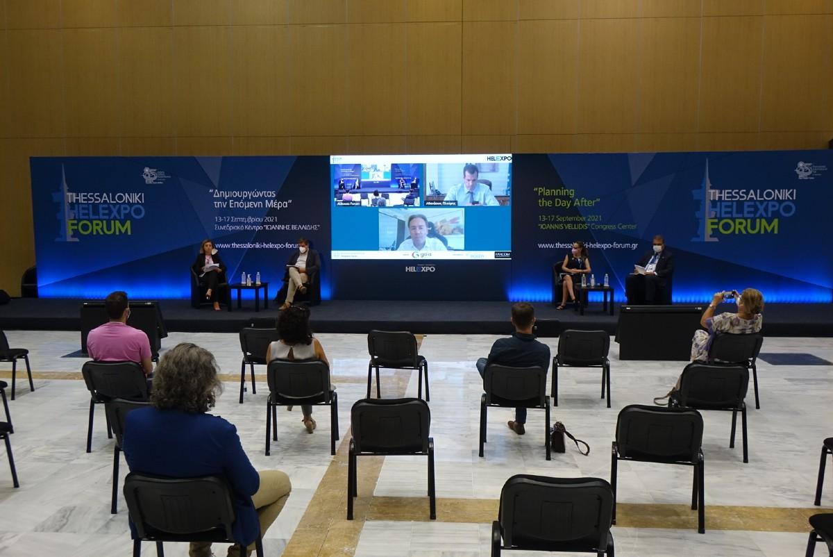 2ο Thessaloniki Helexpo Forum: Η υγεία και οι προκλήσεις μετά την πανδημία