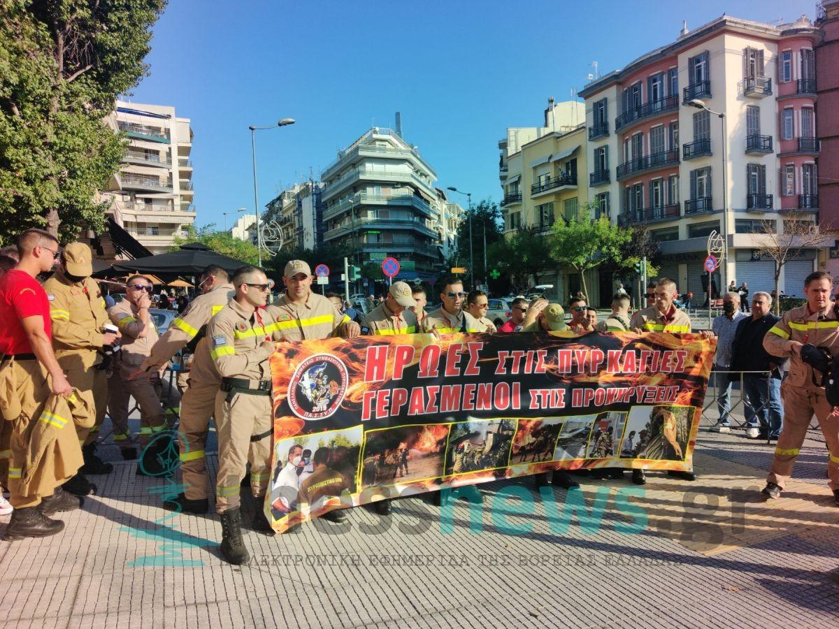 Θεσσαλονίκη: Διαμαρτυρία συμβασιούχων πυροσβεστών έξω από το ΥΜΑΘ (ΦΩΤΟ)