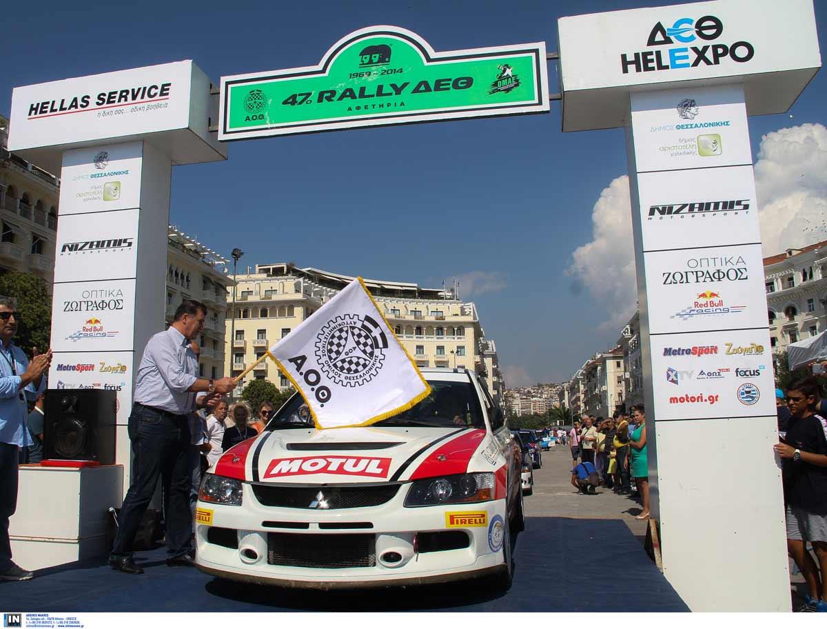 Στις 9 και 10 Οκτωβρίου το 54ο Rally Δ.Ε.Θ.