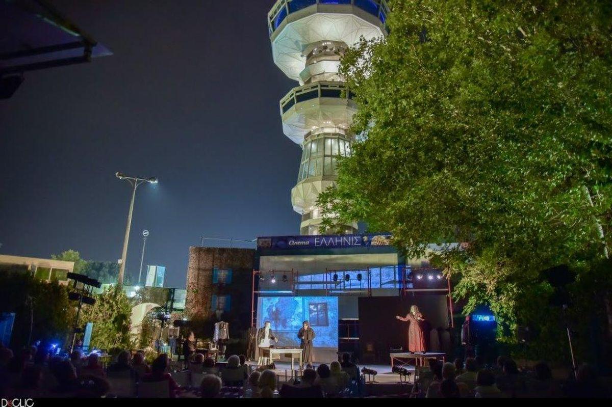 85η ΔΕΘ: Τελευταία ευκαιρία για μία επίσκεψη στην γιορτή της Θεσσαλονίκης