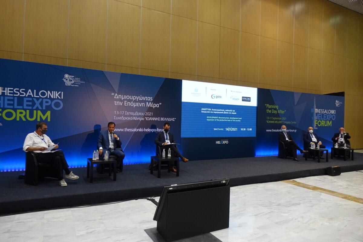 2ο Thessaloniki Helexpo Forum: Ανάγκη η αλλαγή του παραγωγικού μοντέλου της χώρας