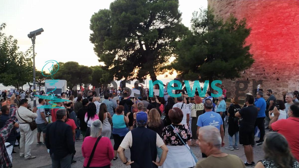 Θεσσαλονίκη: Νέα συγκέντρωση αντιεμβολιαστών στο Λευκό Πύργο (ΦΩΤΟ)