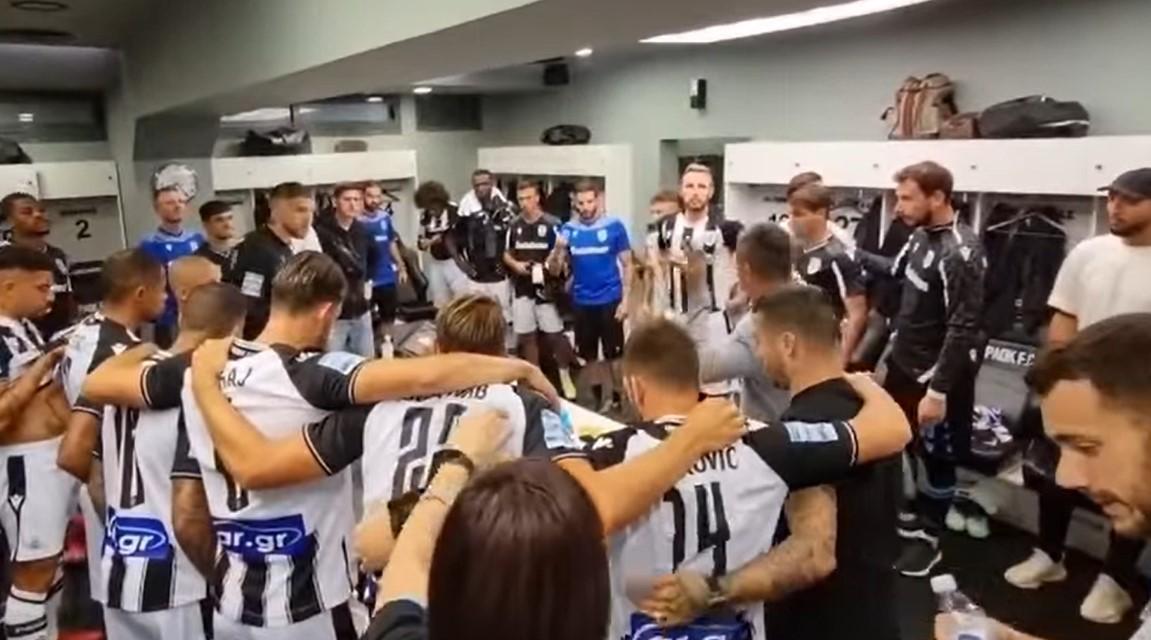 ΠΑΟΚ: Ο Λουτσέσκου πορώνει τους παίκτες του πριν το ντέρμπι (BINTEO)