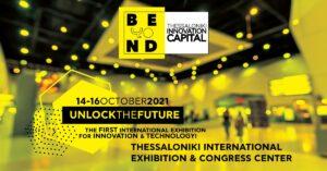 Έκθεση Beyond 4.0: Στο επίκεντρο  της διεθνούς καινοτομίας και τεχνολογίας η Θεσσαλονίκη