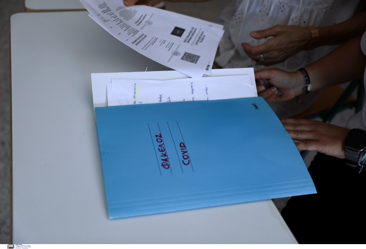 Εθνική Αρχή Διαφάνειας: Οι έλεγχοι και τα αποτελέσματα σε δημόσιες υπηρεσίες
