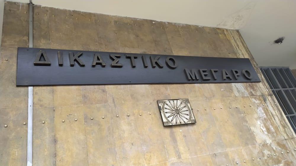 Θεσσαλονίκη-Δίκη γυναικολόγου: Αρνήθηκε τις κατηγορίες για σεξουαλική παρενόχληση σπουδαστριών του