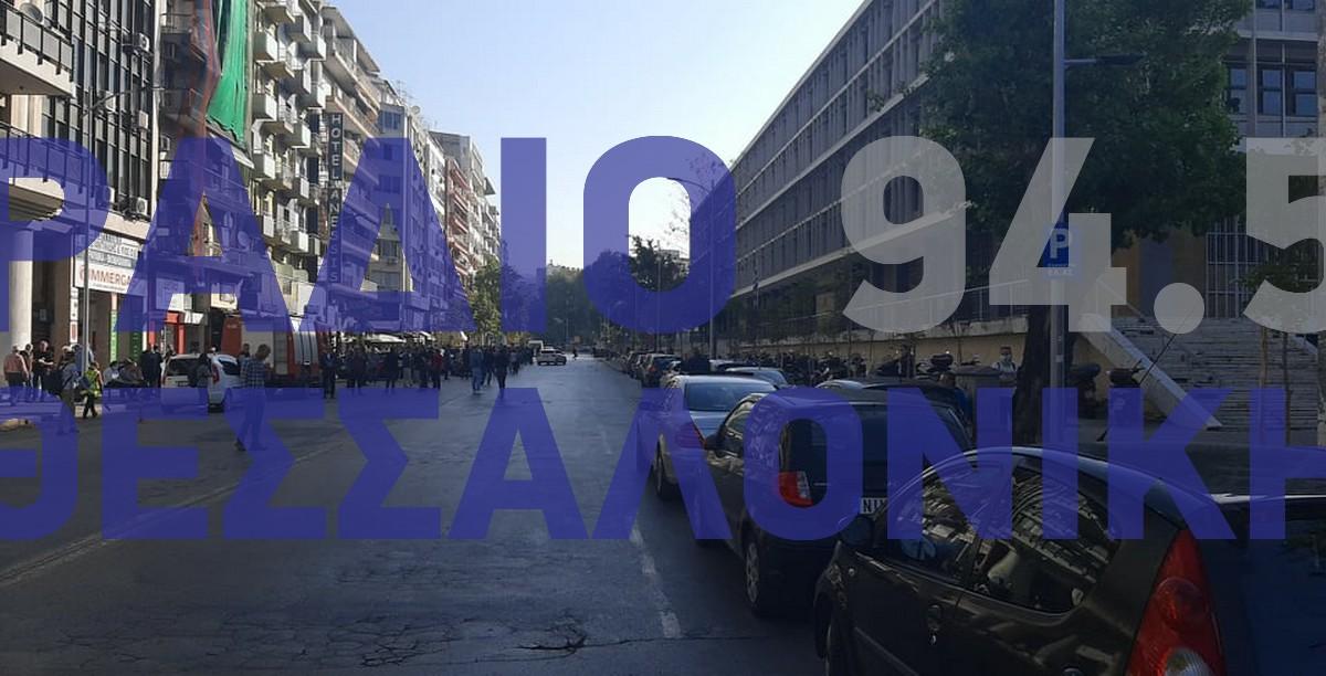 Θεσσαλονίκη: Φάρσα το τηλεφώνημα για βόμβα στα δικαστήρια – Λήξη συναγερμού (ΦΩΤΟ)