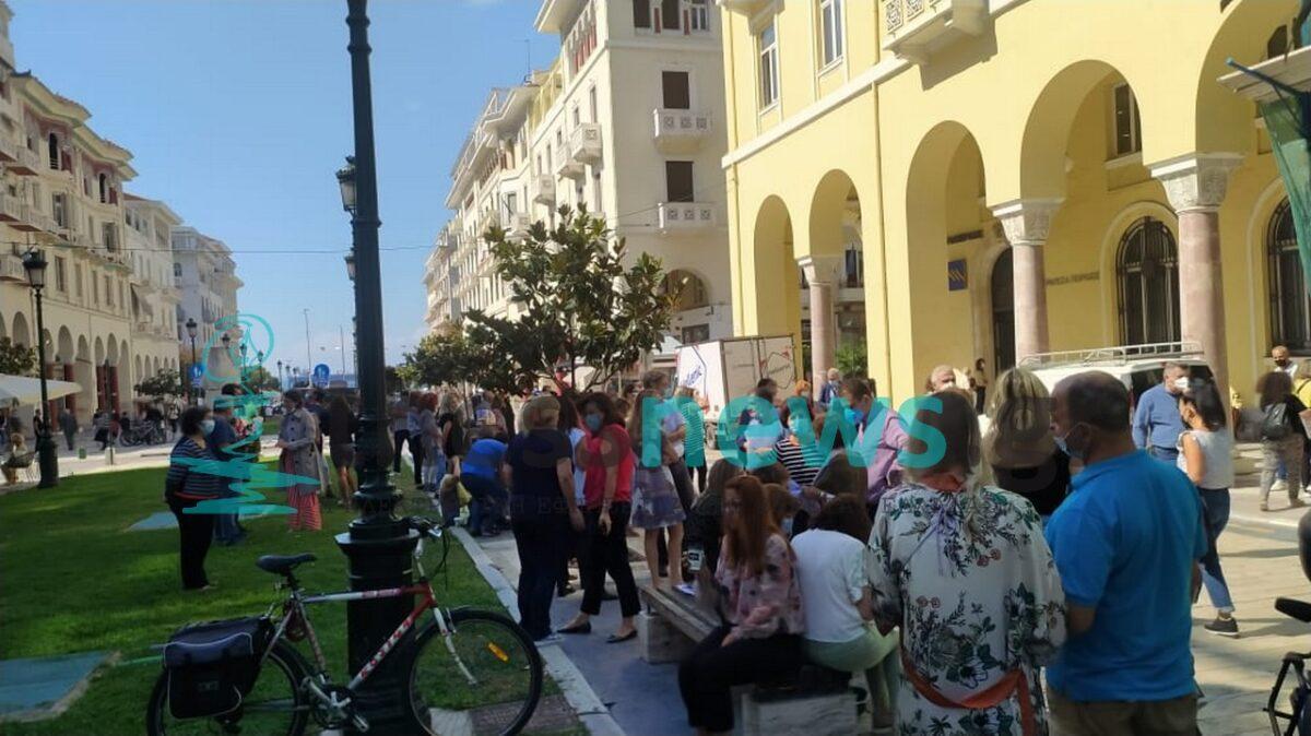 Θεσσαλονίκη: Διαμαρτυρία εργαζομένων του ΙΚΑ (ΦΩΤΟ)