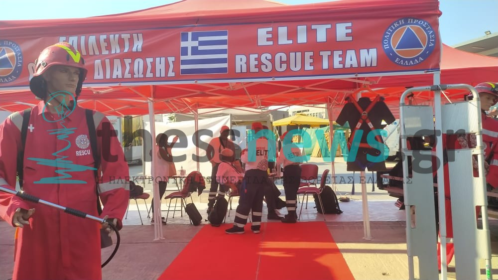 Οι εθελοντές της ELITE RESCUE TEAM στην 85η ΔΕΘ (ΦΩΤΟ)