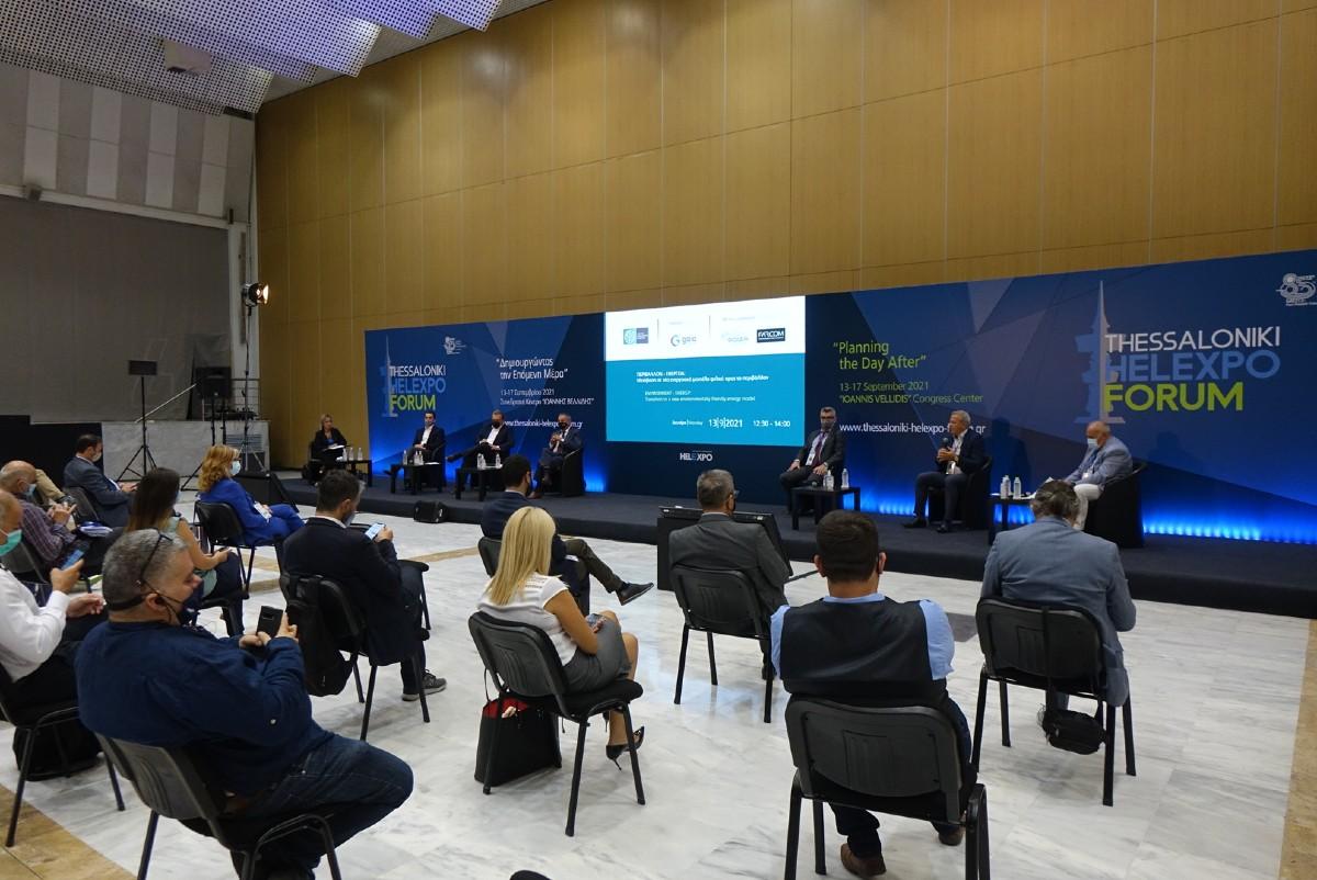 Thessaloniki Helexpo Forum: Νέες επενδύσεις απαιτούνται στα δίκτυα μεταφοράς ενέργειας
