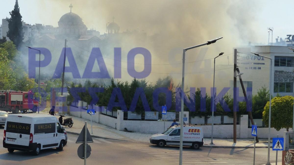 Θεσσαλονίκη: Ξέσπασε φωτιά κοντά στο παλιό κεραμοποιείο «Αλλατίνη» (ΦΩΤΙΑ+ΒΙΝΤΕΟ)