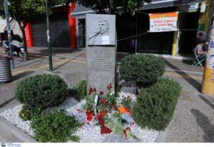 Επέτειος οκτώ χρόνων από τη δολοφονία του Παύλου Φύσσα – Συγκέντρωση το απόγευμα στην Καμάρα