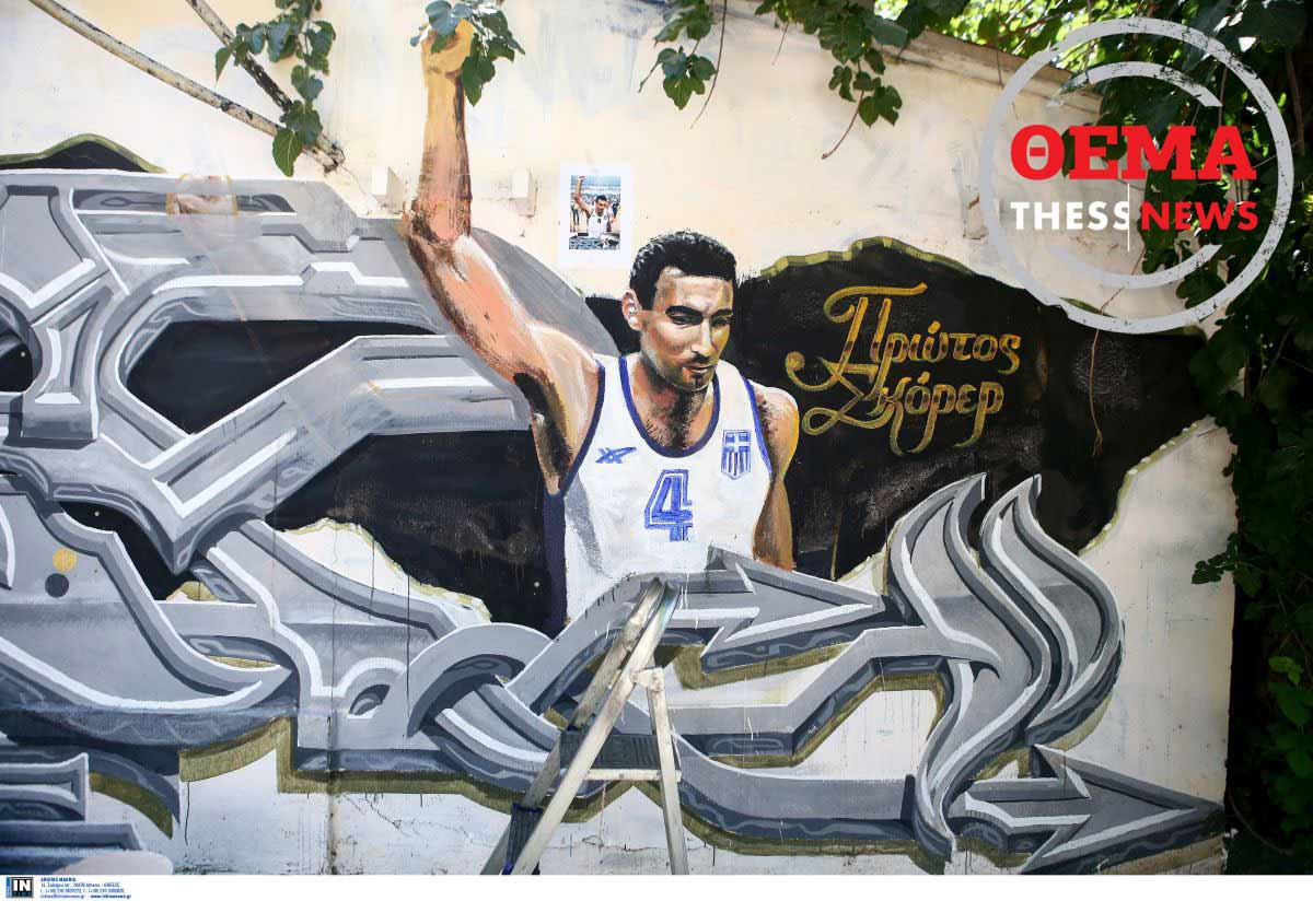Νίκος Γκάλης: 26 χρόνια από το «αντίο» του Gangster (ΦΩΤΟ+VIDEO)
