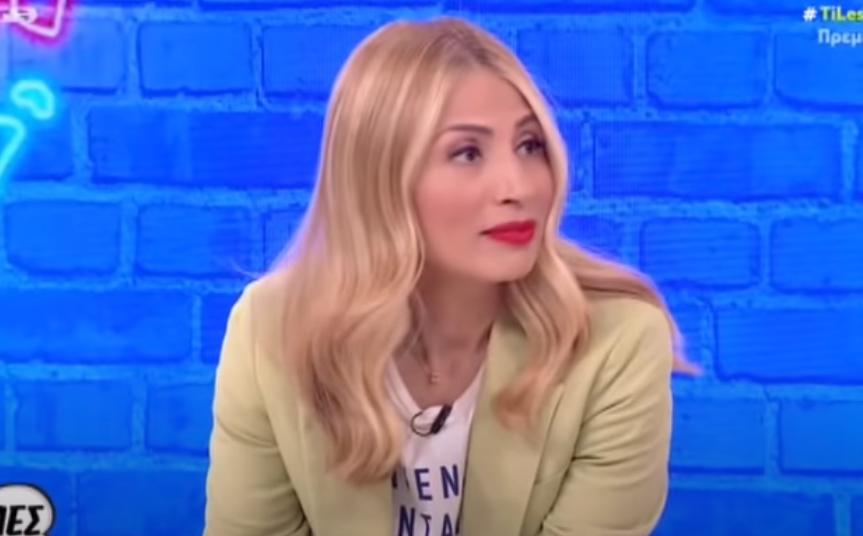 Μ. Ηλιάκη: Δεν είμαι η μοναδική Μαρία, που δεν πάει καλεσμένη στον Μουτσινά (BINTEO)