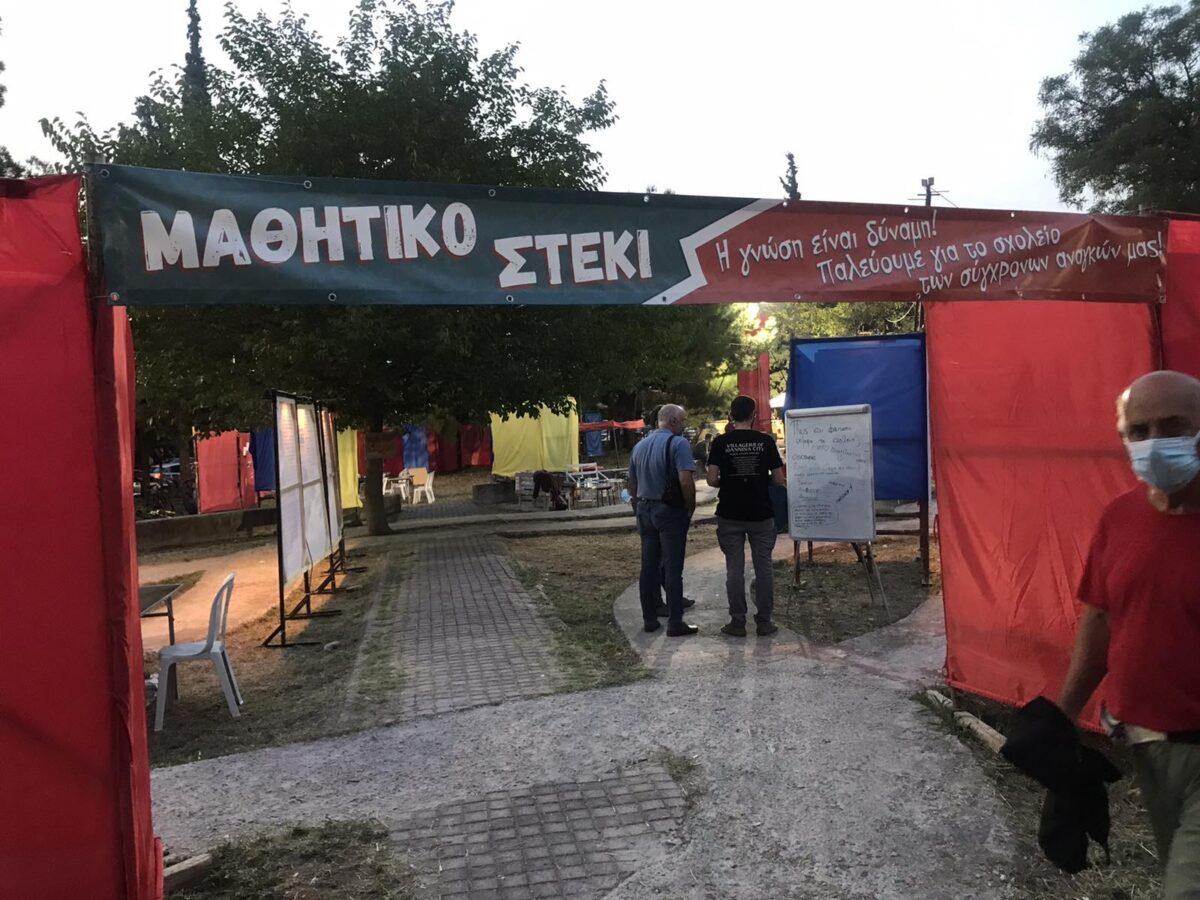 Φεστιβάλ ΚΝΕ Οδηγητή: Oλοκηρώθηκε με μεγάλη επιτυχία στην Θεσσαλονίκη