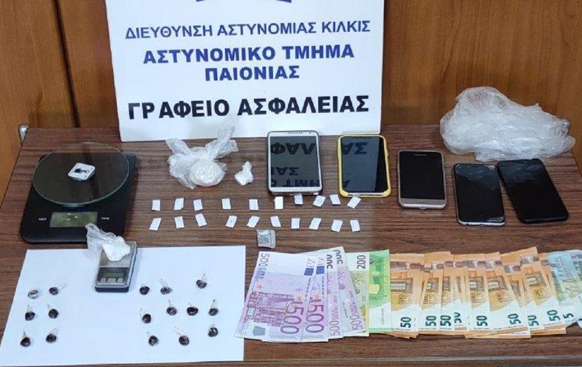 Κιλκίς: Σύλληψη αλλοδαπού για κατοχή ποσοτήτων ναρκωτικών