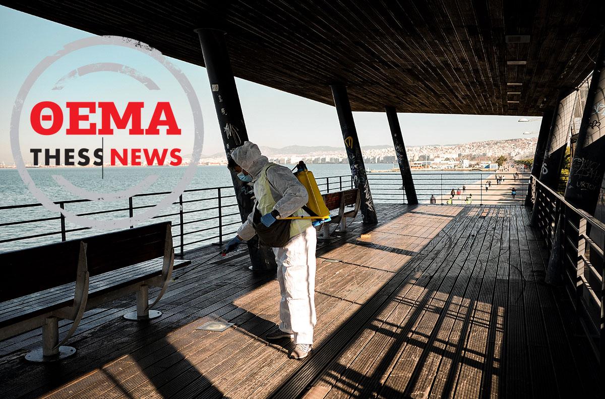 Οι τρεις παράγοντες που δείχνουν νέα μέτρα στην Θεσσαλονίκη