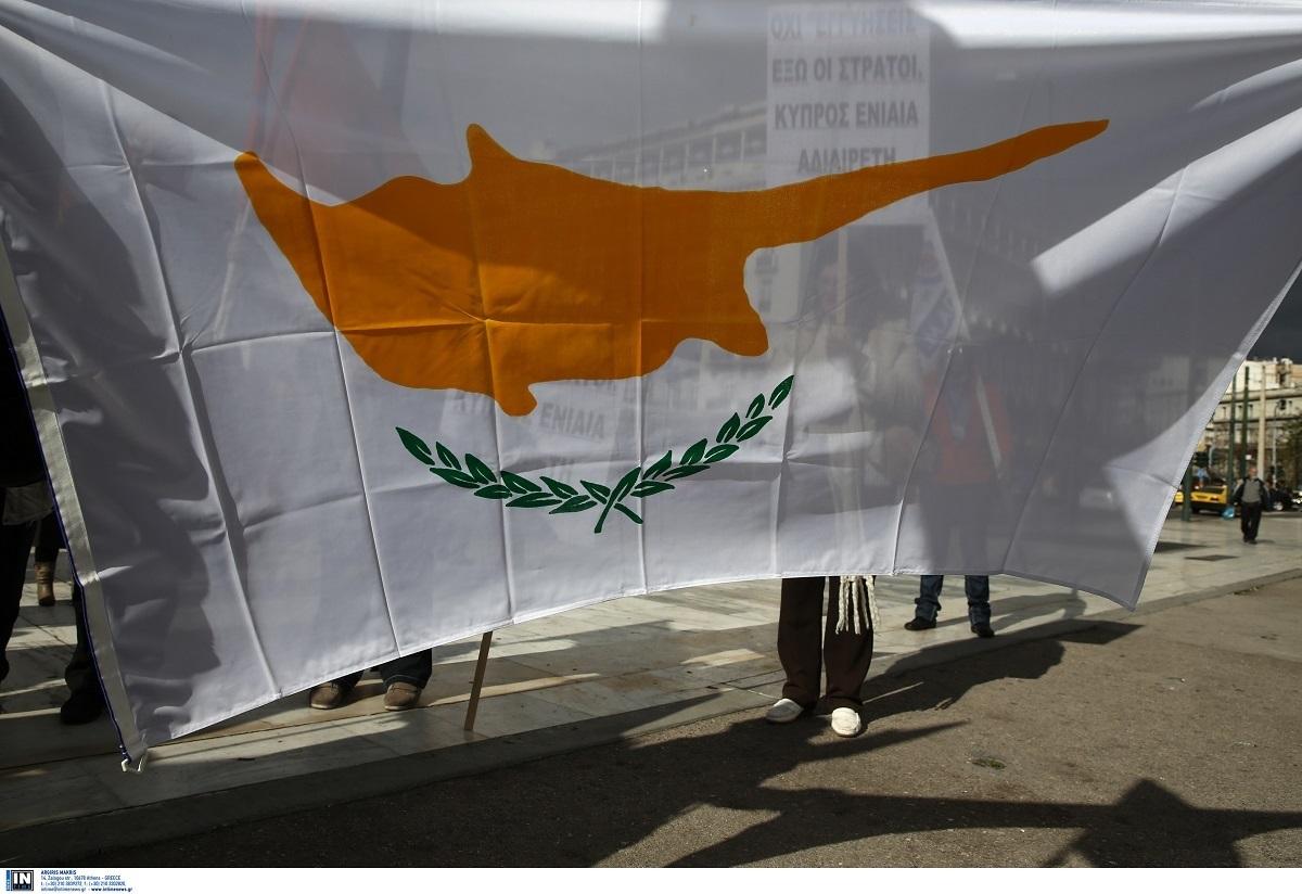 Κύπρος: Εντολή για σκίσιμο σελίδας βιβλίου με αναφορά στον Κεμάλ