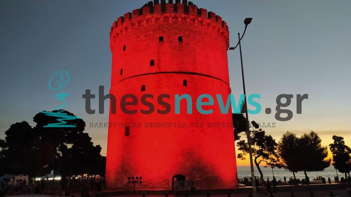 Στα «κόκκινα» ο Λευκός Πύργος για την Παγκόσμια Ημέρα Καρδιάς (ΦΩΤΟ)