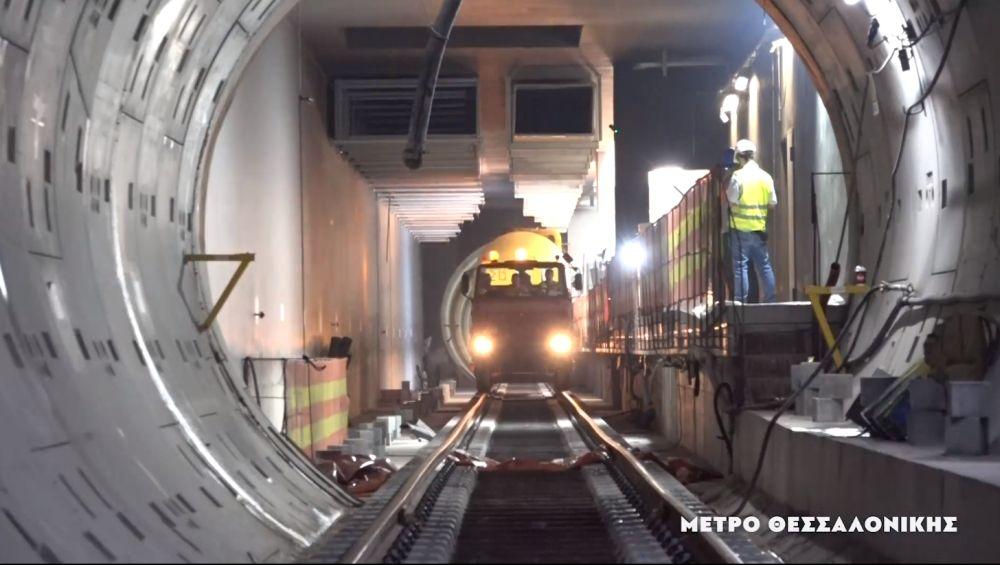 ΔΕΘ: Πλάνα από τις δοκιμαστικές διαδρομές των συρμών στο Μετρό Θεσσαλονίκης (video)