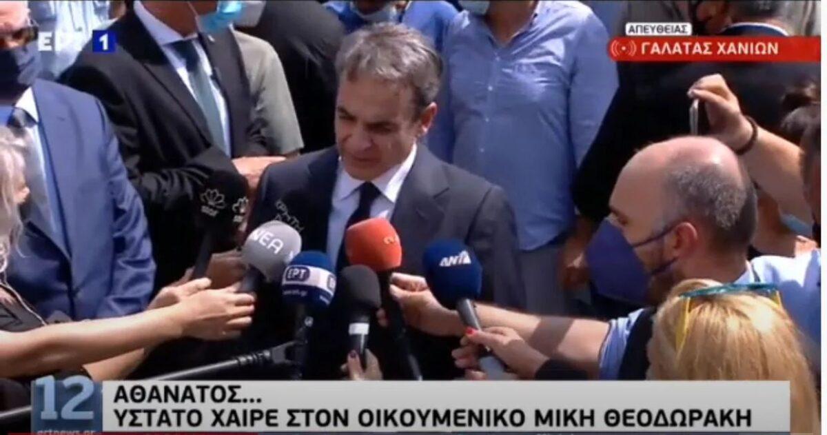 Μητσοτάκης για Θεοδωράκη: Αποχαιρετούμε τον μεγάλο, οικουμενικό Έλληνα της Ρωμιοσύνης