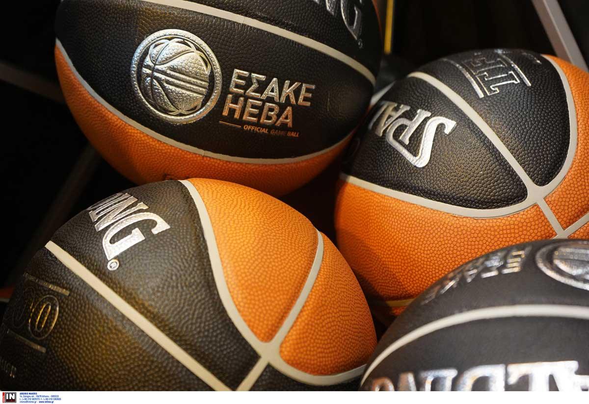 Έρχεται το Σαββατοκύριακο το Super Cup στο μπάσκετ – Το πρόγραμμα των αγώνων