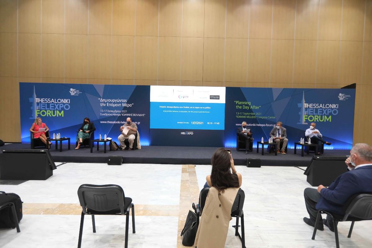 2ο Thessaloniki Helexpo Forum: Οι μεταρρυθμίσεις στην παιδεία και η εκπαιδευτική πολιτική