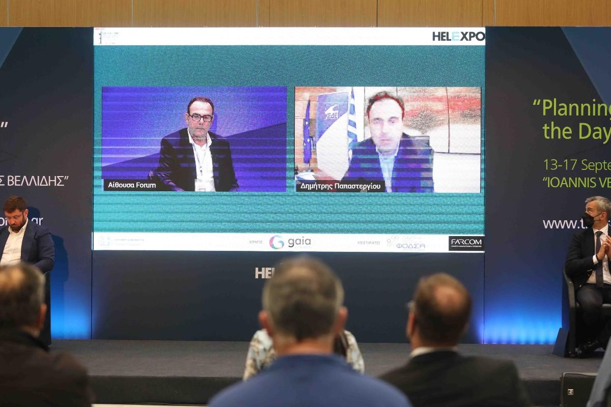2ο Thessaloniki Helexpo Forum: Διοικητική μεταρρύθμιση και ανασυγκρότηση (ΦΩΤΟ)