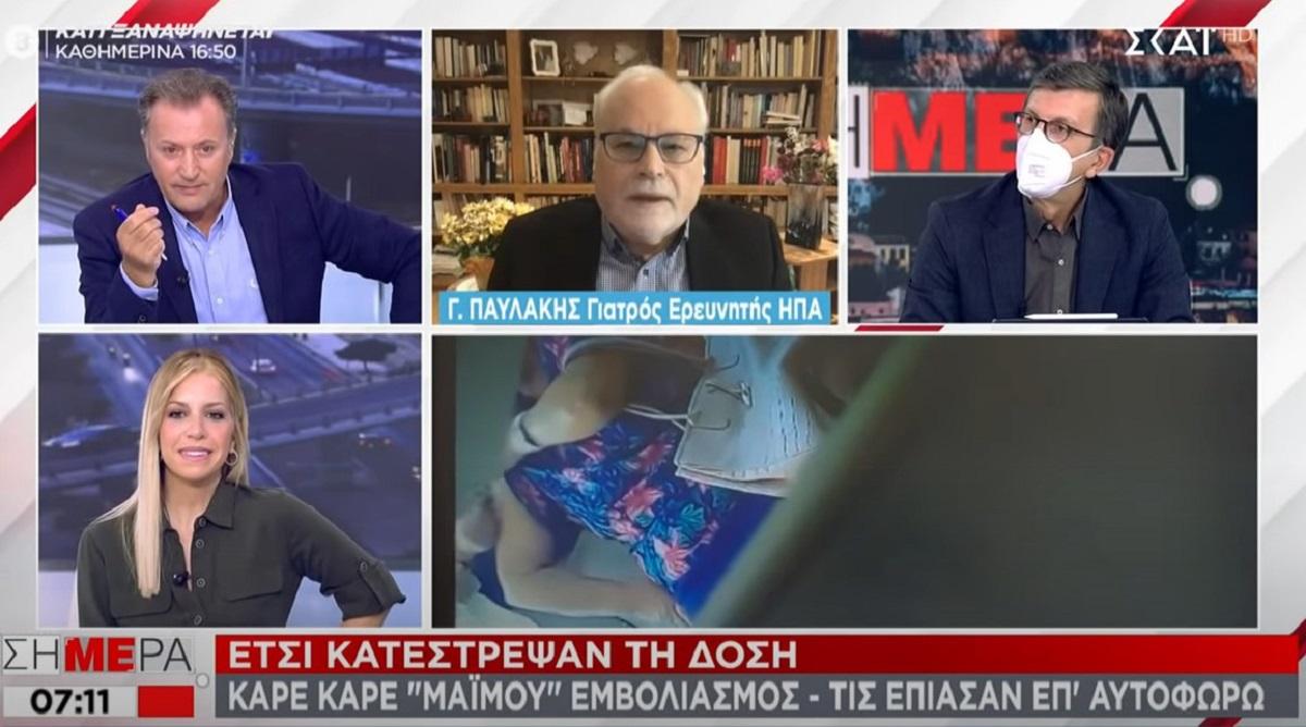 """Προειδοποίηση Παυλάκη για Β. Ελλάδα: """"Λήψη μέτρων για να μην επαναληφθούν τα περσινά φαινόμενα"""" (VIDEO)"""