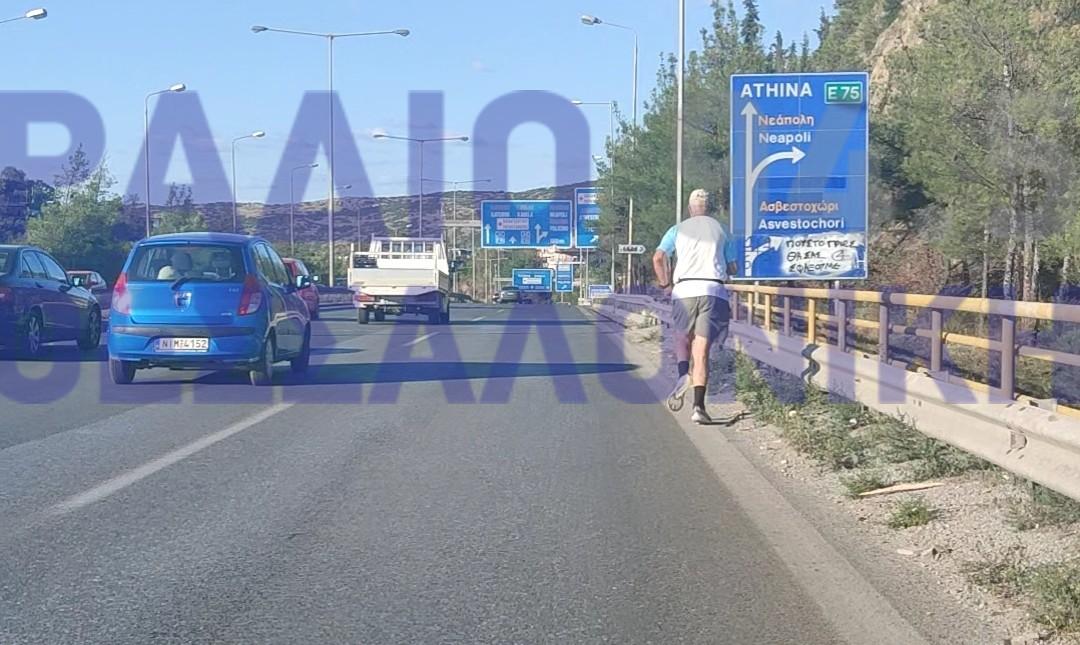 Θεσσαλονίκη: Άνδρας τρέχει στον Περιφερειακό (BINTEO)