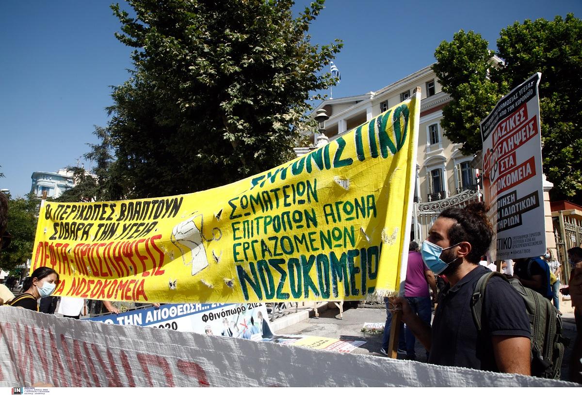 Θεσσαλονίκη: Δύο συγκεντρώσεις σήμερα (21/09)